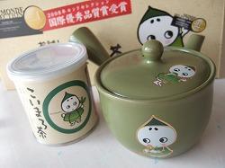 こうまろ茶2.jpg