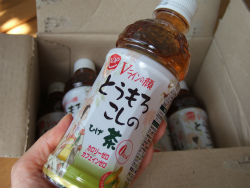 とうもろこしのひげ茶 (2).jpg