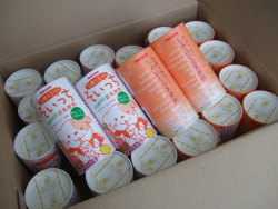 マルサン豆乳飲料 (1).jpg