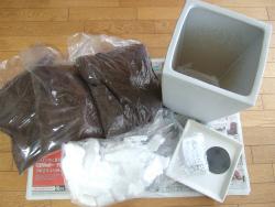 陶器鉢 (1).jpg