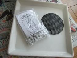 陶器鉢 (4).jpg