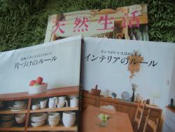 雑誌201301.jpg