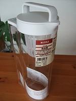 MUJI水筒3.jpg