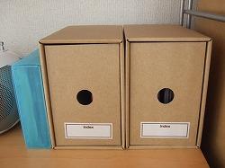 Box4 7916a