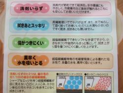 おそうじ手袋 (2).jpg