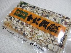 発芽十六雑穀1.jpg