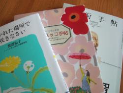 読書201209.jpg